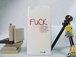 Пластиковый бампер чехол для Lenovo K900 с картинкой Fuck
