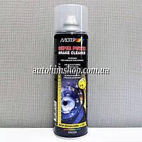 MOTIP Super Power Brake Cleaner Мощный очиститель-обезжириватель деталей тормозов и сцепления 500*мл