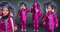 Костюмы Зимние на девочек Костюм зимний, куртка и полукомбинезон, малиновый металлик