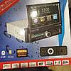 """Автомагнитола с выездным экраном 7""""PIONEER DVD-7110 - Фото"""