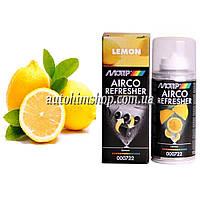 MOTIP Очиститель кондиционера Airco антибактериальный рециркуляционный с ароматом лимона 150*мл