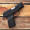 Стартовый пистолет Blow TR 91402 MBP + 1 магазин 9 мм (черный), фото 6