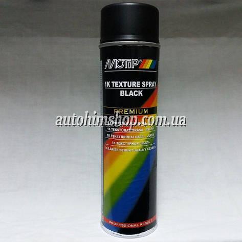 Краска для пластика Motip Premium черная матовая структурная 500 мл, фото 2