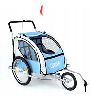 Коляска-прицеп велосипедный складной ALL4BABY Голубой