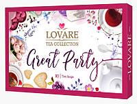 Lovare Tea Collection Great Party ассорти 18 видов по 5 шт. в подарочной упаковке