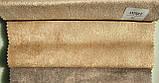 Водоотталкивающая ткань для мебели искусственная замша для обивки дивана АНТИК 02 ( ANTIQUE 02 ), фото 2