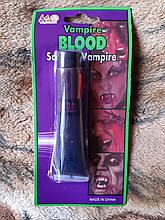 Штучна кров для Хелловіна - 28,3 ml, підходить для гриму і т.д.