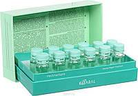 Ампулы восстанавливающие с провитамином В 5 Kaaral Intense Repair Treatment