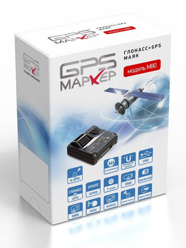 GPS маяк Marker M80, водонепроницаемый, фото 1