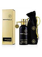 Montale Aqua Gold - Парфюмированная вода 50ml (Оригинал)