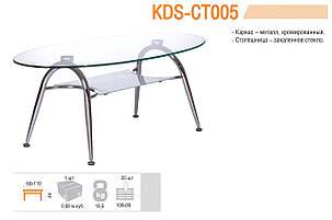 Стол журнальный KSD-CT-005, фото 2