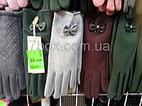 Перчатки женские трикотажные ОПТом. Бантик Китай 12 шт