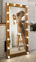 ❤️Зеркало с подсветкой☀️ Натуральное 🌲Дерево! Зеркало в полный рост с подсветкой для макияжа напольное.