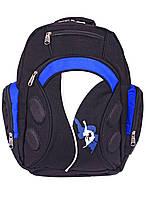 Школьный рюкзак «Q&Q» для мальчиков удобная модель