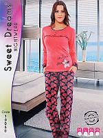 Пижама  женская  ТМ Nicoletta 10050-2 желтый