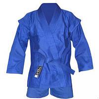 Кимоно самбо синее VELO VL-8127 (х-б, р-р 0-6 (130-190см), плотность 500 мг/см2)