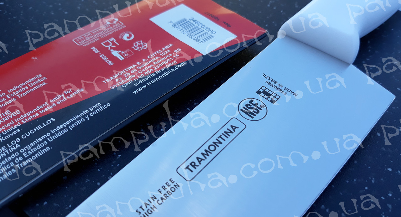 Tramontina master 620/080 ніж для м'яса