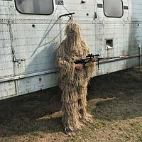 Маскировочный костюм ( Маскхалат PUBG, кикимора, хамелеон, леший ) Seuno хаки