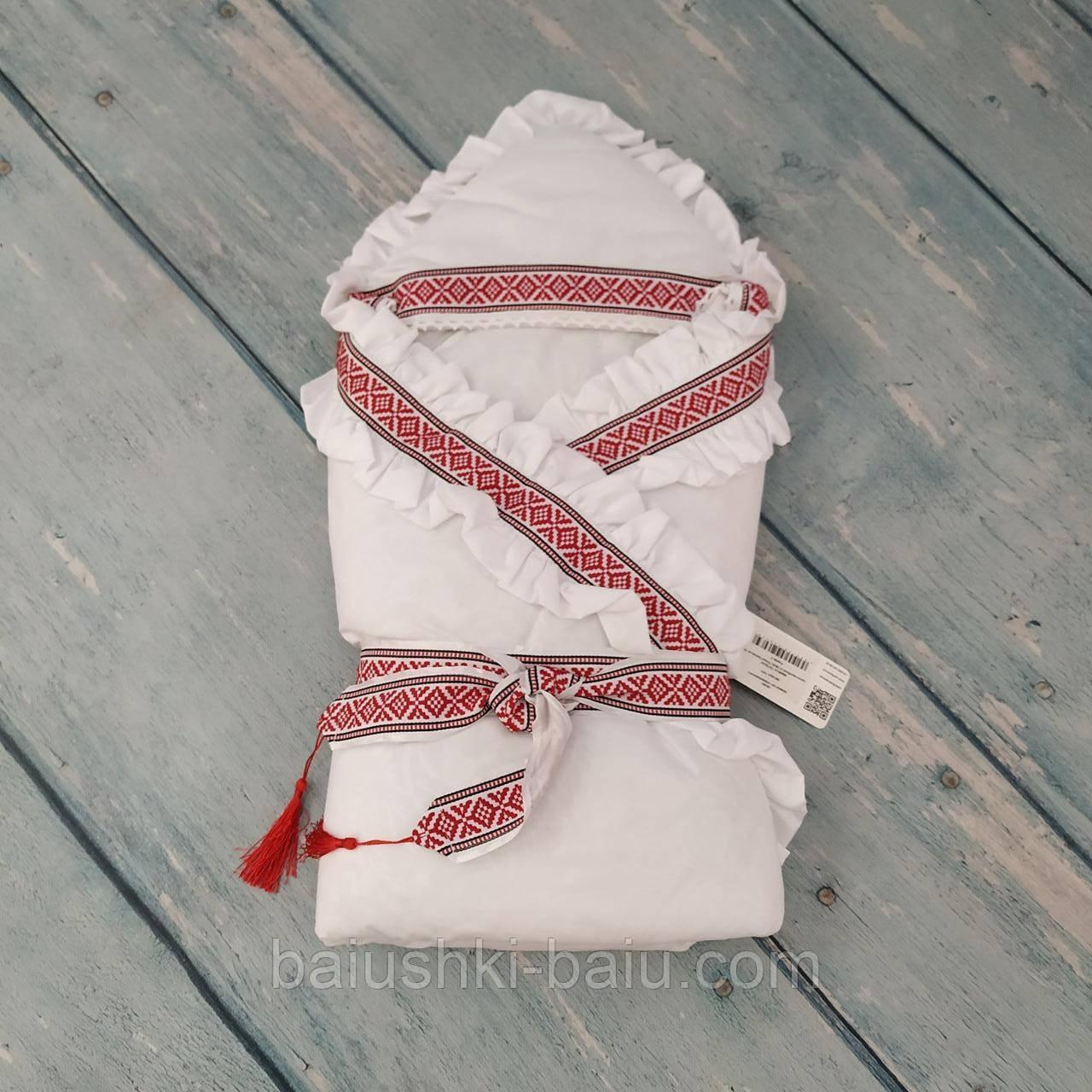 Конверт одеяло на выписку для девочки (синтепон)