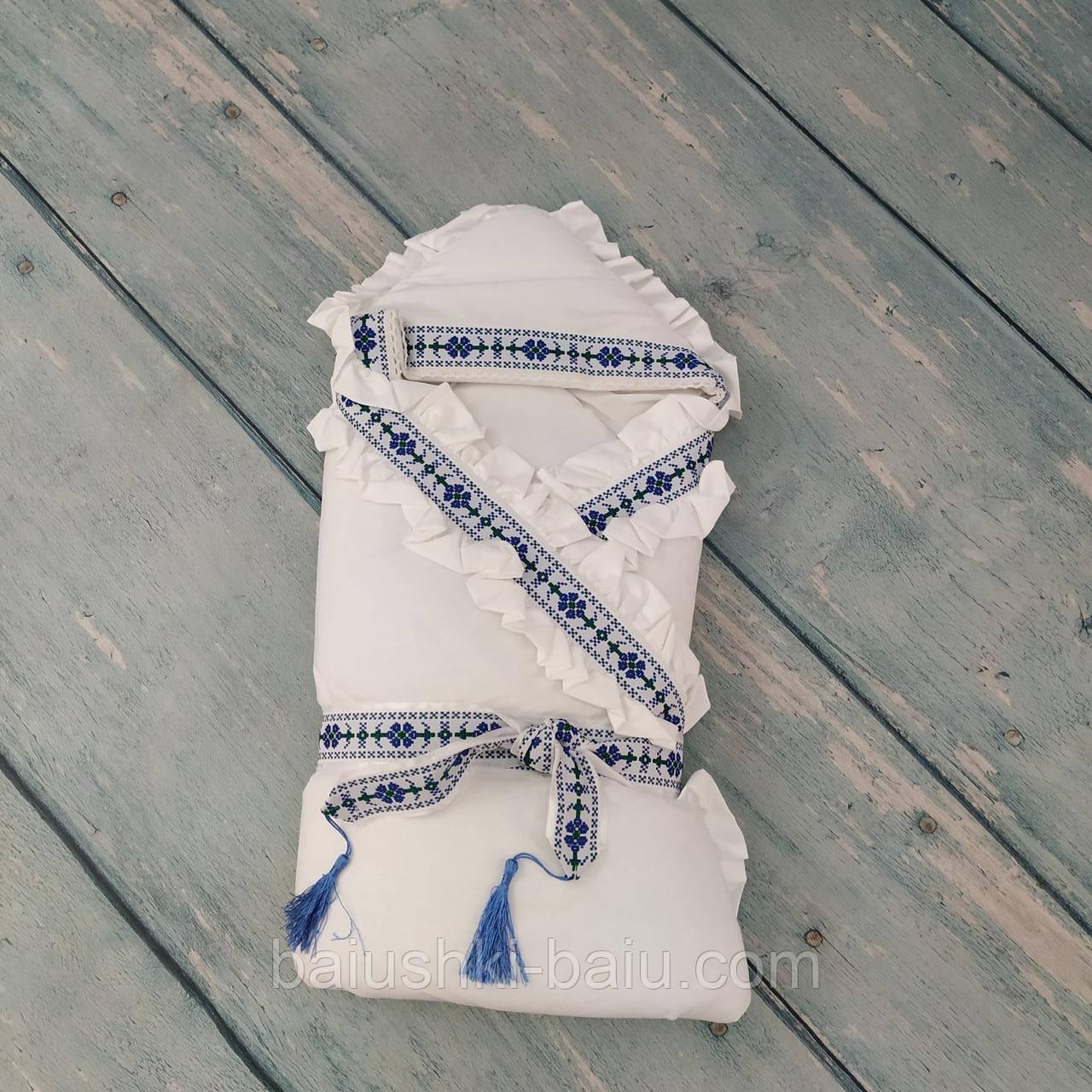 Конверт одеяло на выписку с роддома для мальчика с утеплителем