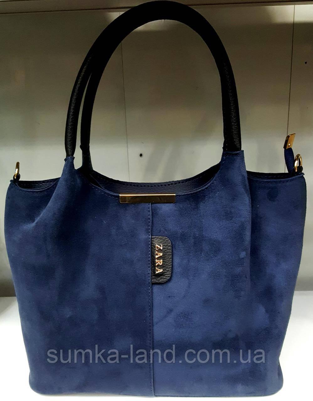 Женская замшевая сумка Zara из эко-кожи 31*23 (см) синего цвета