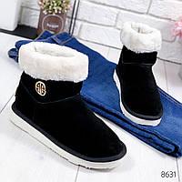 Угги женские в стиле черный + белый , женская обувь