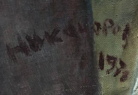Праздник урожая 1978 год худ.Никоноров, фото 2
