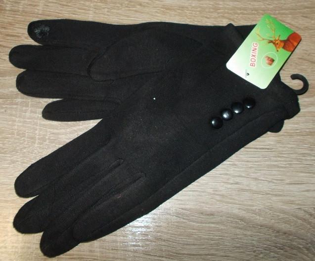 Перчатки сенсорные трикотаж на флисе размер универсальный 6.5-8.5 черные