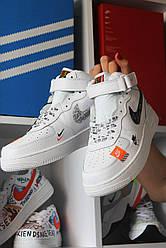 Мужские кроссовки Nike Air Force High JD (белые)