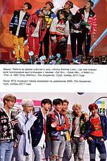 BTS. Биография группы, покорившей мир, фото 2