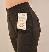Штани жіночі на хутряній підкладці 2XL - 4XL Жіночі зимові Ластівка - полубатал, фото 3