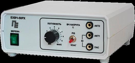 Электрокоагулятор Надия М-50РХ