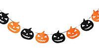 Гирлянда из тыкв - декор для Хэллоуина