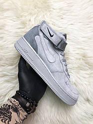 Мужские кроссовки Nike Air Force Suede Gray (серые)