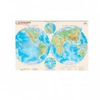 Карта мира физич. полушария М1:26млн 110х160 (карт.)