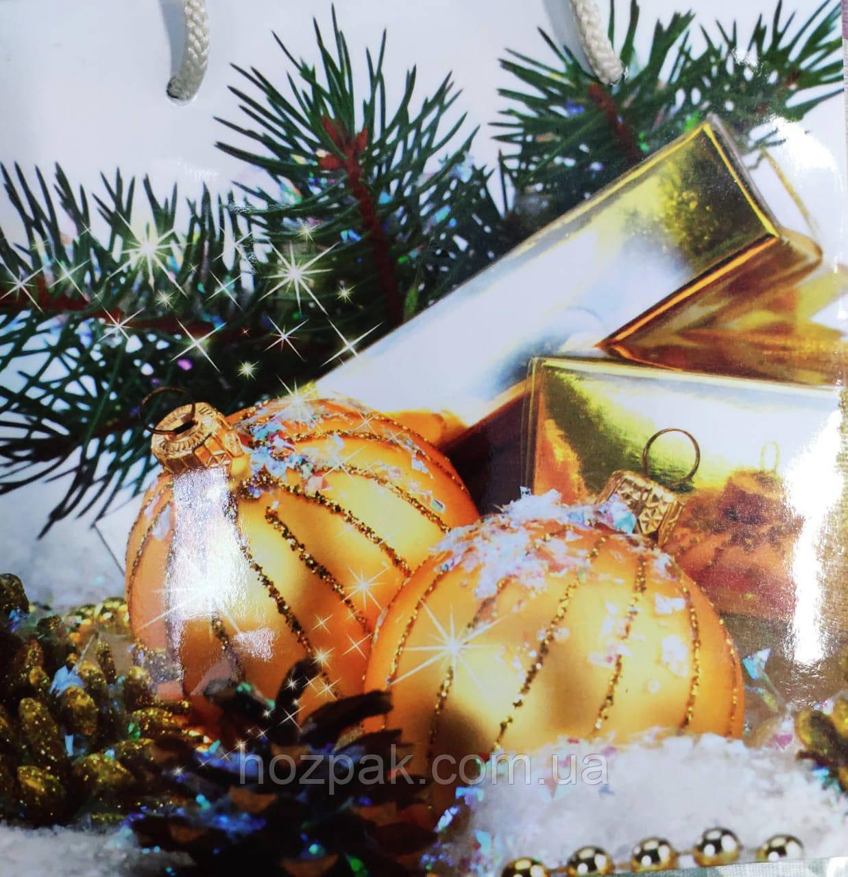 Пакет подарочный бумажный чашка 16х16х7