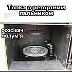 """Пеллетый котел 50 кВт, котел на пеллетах с бункером """"Данко ТЕМ"""", фото 6"""