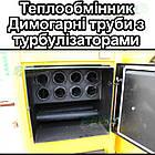 """Пеллетый котел 50 кВт, котел на пеллетах с бункером """"Данко ТЕМ"""", фото 5"""
