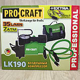 Автомобильный насос компрессор Procraft LK190 для подкачки колёс, фото 2