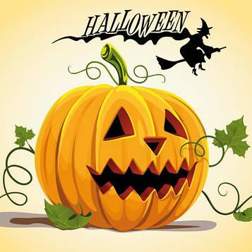 """""""Хэллоуин"""" - Тарелки 18 см."""
