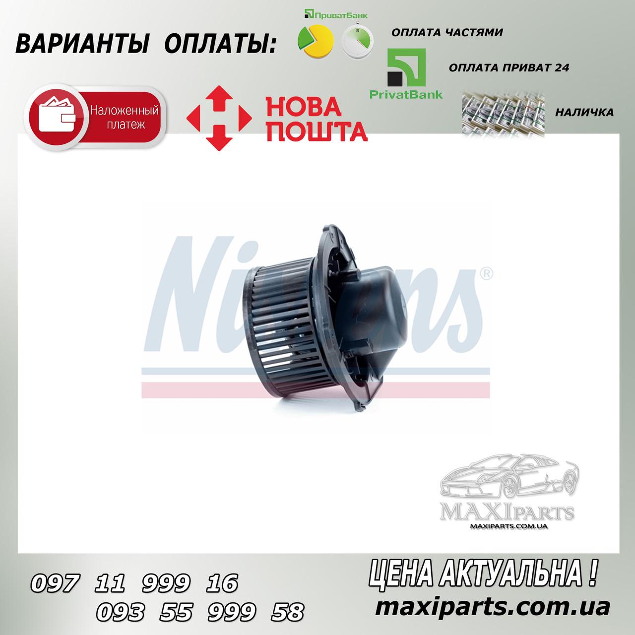 Вентилятор салона AUDI 80 / 90 (B4) (91-) nissens 87064