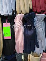 Перчатки женские замшевые ОПТом. Ronaerdo Косичка Китай 12 шт