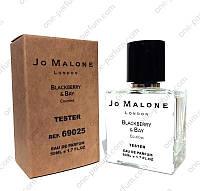 Тестер JO MALONE Blackberry & Bay (Джо Мэлон Блэкберри энд Бэй), 50 мл (лицензия ОАЭ), фото 1