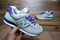 Женские кроссовки в стиле New balance 574, серый с фиолетом замш+сетка 37 (23,5 см)