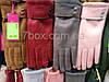 Перчатки женские замшевые ОПТом. Ronaerdo Пуговица Китай 12 шт