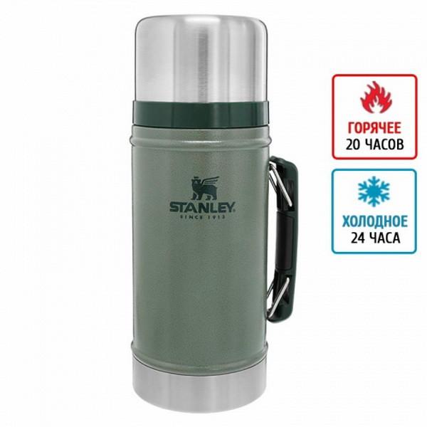 Термос для еды Stanley Classic Legendary (0,94л), зеленый