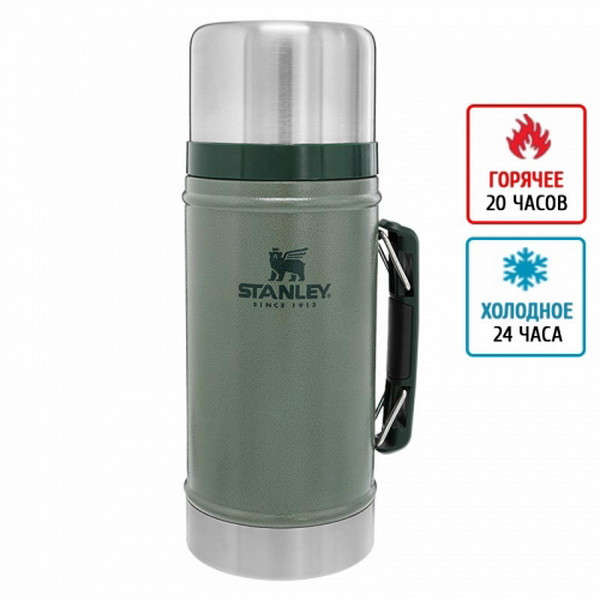 Термос для горячей пищи Stanley Classic Legendary (0,94л), зеленый