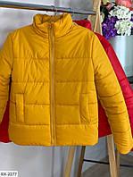 Демисезонная куртка плащевка утепленная осенняя 42 44 46 размеры  Новинка есть цвета