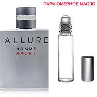 Парфюмерное масло (концентрат) Allure Homme Sport -  6мл.- 10мл.- 15мл.