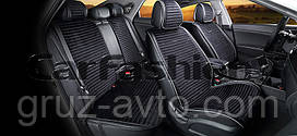 Накидки на сидения CarFashion Мoдель: MONACO PLUS  Серый (21827)
